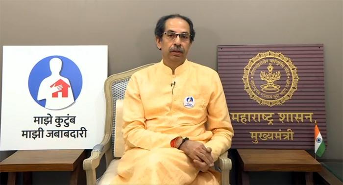 CM Uddhav Thackeray_1&nbs