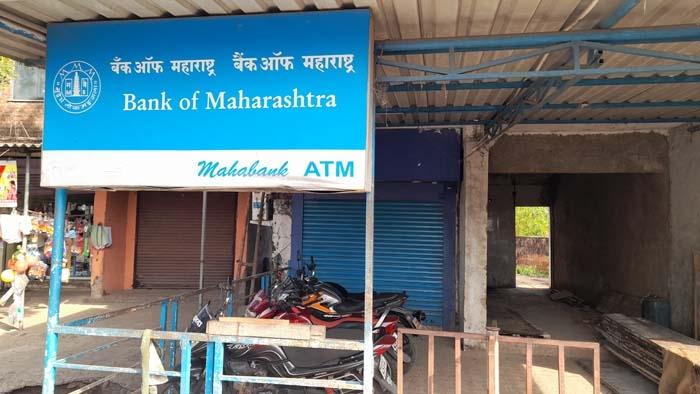 Bank Of Maharashtra pali_