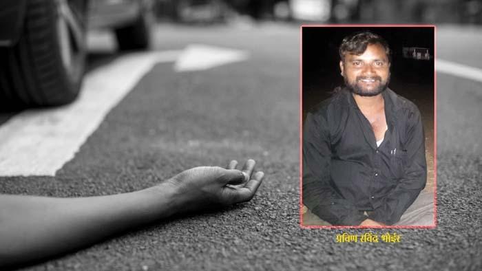 Mangaon Accident News_1&n
