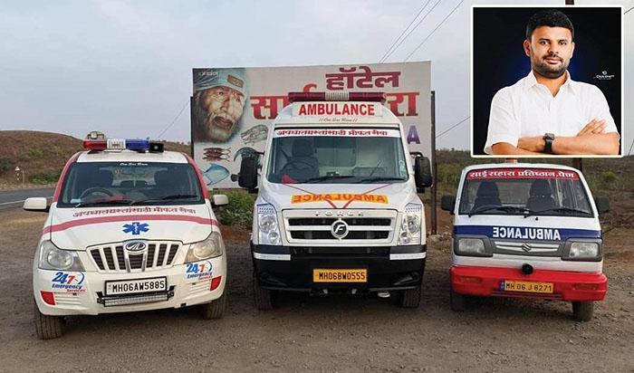 Free Ambulance Service Pe