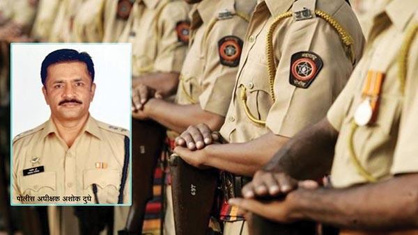 Raigad Police Force_1&nbs